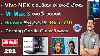 technews 291 VIVO NEX India,Corning GorillaGlass6,Kirin 710,Mimax3,Nokia 3. india etc