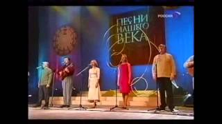 Бригантина поднимает паруса Песни нашего века Brigantina Rus
