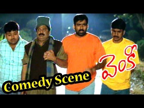 Venky Movie || Ravi Teja Tell Devil Storyto Dharmavarapu Subramanyam Superb Comedy video