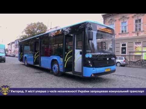 Сьогодні автобуси КП Ужгородський муніципальний транспорт виїхали на маршрут №20.