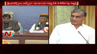 Minister Harish Rao Meets Union Minister Nitin Gadkari over Kaleshwaram Irrigation Project