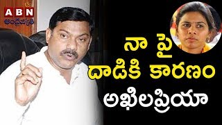 Stones Pelted On TDP Leader AV Subba Reddy | Complaint On Akhila Priya Activists