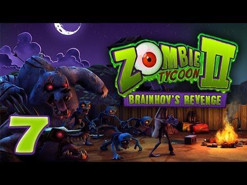 Прохождение Zombie Tycoon 2: Brainhov's Revenge - #7 ФИНАЛ