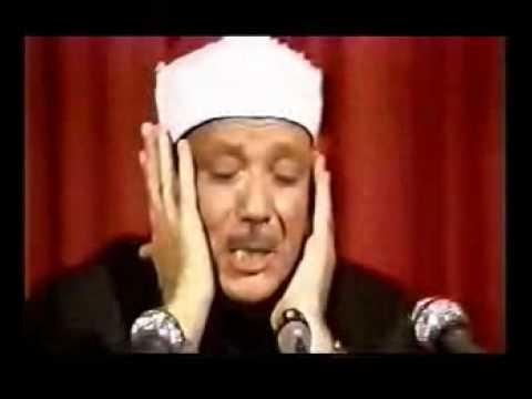 Sheikh Abdul Basit Abdus Samad Koran Rezitation- Sura Duha video