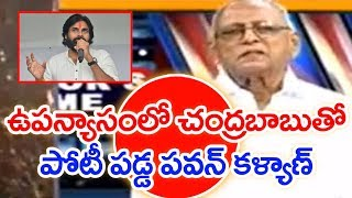 Crazy Fans Crowd At Pawan Kalyan's Janasena Kavathu | IVR Analysis