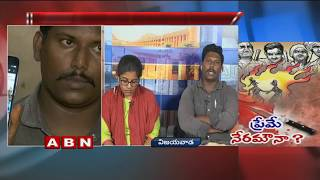 Inter Caste Couple Approach Media As Parents Oppose Marriage