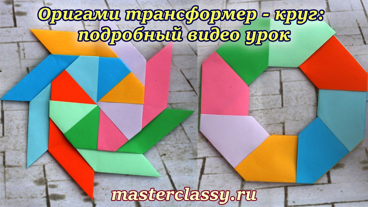 Paperfoldsin  Origami Arts and Crafts