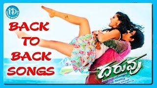 Daruvu - Daruvu Movie Songs | Daruvu Telugu Movie Songs | Ravi Teja | Tapasee Pannu