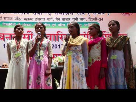 Sukh Ka Data Sab Ka Sathi || Arya Samaj
