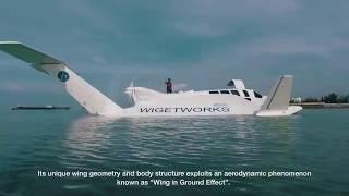 Full corporate video Airfish-8