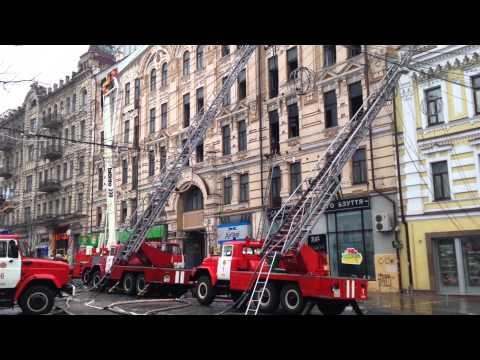 Пожар в Киеве ул. Богдана Хмельницкого 10 (19 февраля 2015) 2