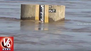 Heavy Inflow Keeps Water Level High In Penganga, Krishna And Godavari Rivers