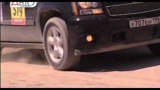 Chevrolet Tahoe - Наши Тесты