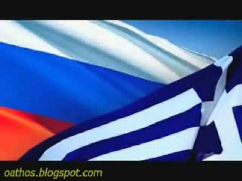 Ιωσήφ  ο Βατοπαιδινός Η Ελλάδα δεν θα έχει Κυβέρνηση