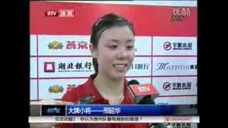 Ariel Hsing in China (and speaking Chinese)