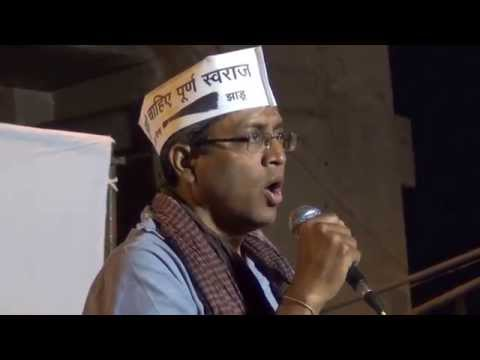 Ashutosh (Aam Aadmi Party) exposes BJP, Congress