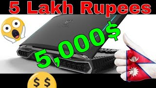 A Laptop that Costs 5 Lakh Rupees in Nepal  😱😱