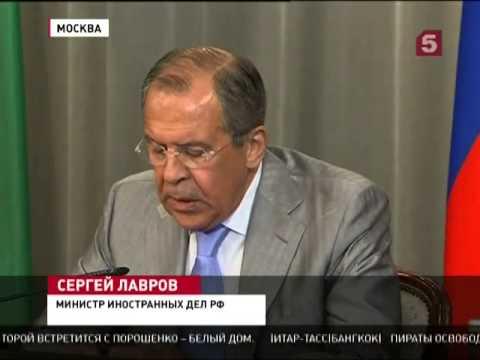 МИД РФ требует немедленно начать переговорный процесс по Украине