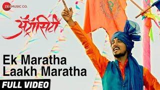 Ek Maratha Laakh Maratha Full | Atrocity | Rishab Padole | Nandesh Umap
