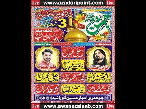 Live Jashab 3 Shaban 2019 Kashana Abbas Town Ship Lahore
