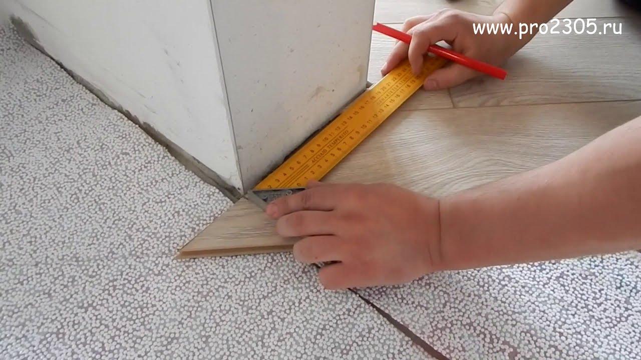 Укладка ламината по диагонали своими руками пошаговая инструкция видео