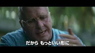 スノーフォール 第5話