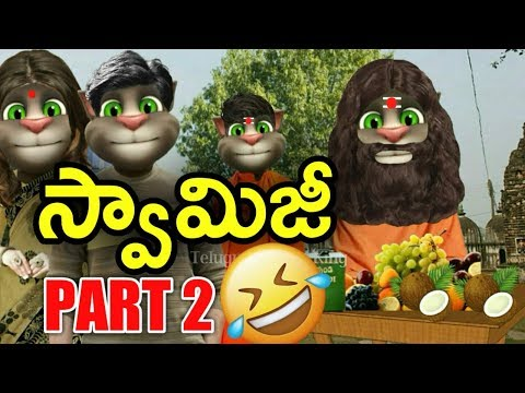 Swamiji 2 Talking tom new funny comedy video | Telugu Comedy King
