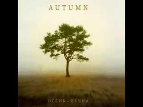 Autumn - Ангелы