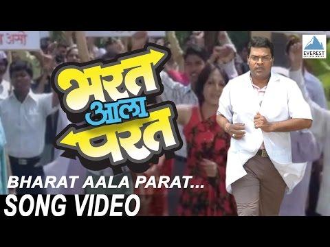 Bharat Aala Parat - Swapnil Bandodkar Best Songs video