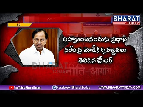 Telangana CM KCR Speech Highlights in Niti Aayog Meeting 2018 | Bharat Today