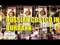 """Store Strolling (Ep. 25 ):""""The Russian Costco"""" - Pacific Coast - Burbank CA"""