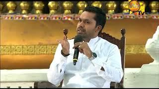 Hiru Dharma Pradeepaya - Darma Sakachchawa_01- 2019-07-16