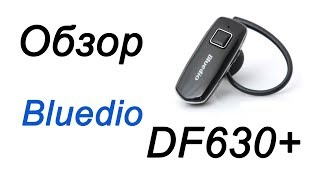 Bluedio DF630+ vs DF630. Обзор Bluetooth-гарнитуры.