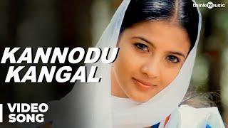 Moodar Koodam - Kannodu Kangal Official Full Video Song - Moodar Koodam