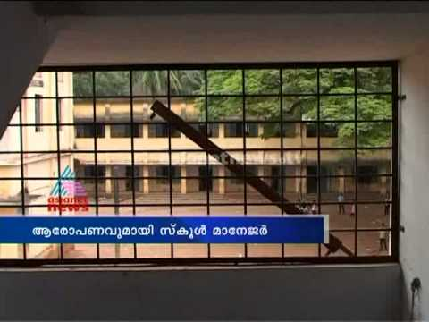 Asianet News@1pm 28th July 2014