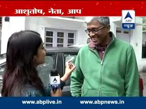 No rift within Aam Aadmi Party: Ashutosh to ABP News