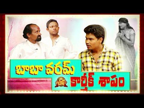 Baba Varam karthik Sapam - Kiraak Comedy Show - 88 - Jabardasth Karthik ,Jabardasth Vinod, Durga Rao
