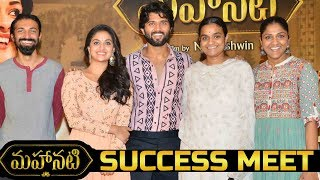 Mahanati Movie Success Meet | Keerthy Suresh,Dulquer Salmaan,Samantha,Vijay Devarakonda