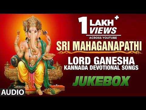 Lord Ganesha Kannada Devotional Songs   Sri Mahaganapathi   Ganesha Songs   Kannada Devotional Songs