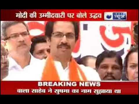 Shiv Sena supports Narendra Modi