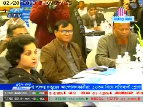 ETV News:Bangladesh- EU Partnership Better Access of Bangladesh Fishery Products to Global Market