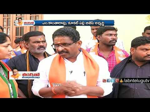 T-BJP Leader M Kantha Rao | Leader Tho Mukha Mukhi | Full Episode | ABN Telugu