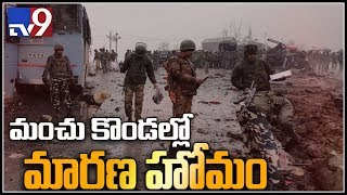 44 CRPF jawans killed in worst terror attack in Kashmir, India slams Pakistan - TV9