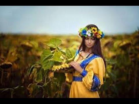 Українські пісні Ч. 2