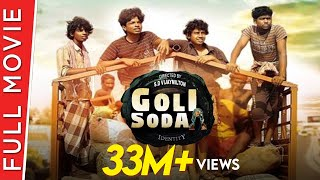 Goli Soda New Hindi Dubbed Full Movie | Kishore, Sree Raam, Vinodhkumar(dot)  | Full HD