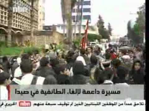 Mosaic News - 03/08/11:  Libyan Rebels Reject Talks