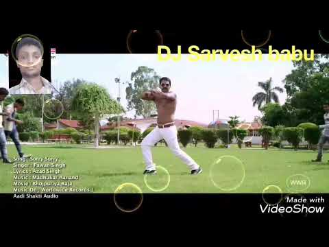Nain Tohar Kajrare DJ Sarvesh videos