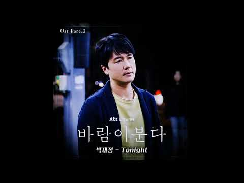 Download Wind blows ost part 2 바람이 분다 ost part 2 박재정PARC JAE JUNG - Tonight Mp4 baru