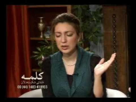 داستان فروزان(رهایی از اضطراب و ...