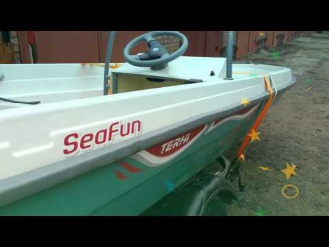 лодка терхи sea fun
